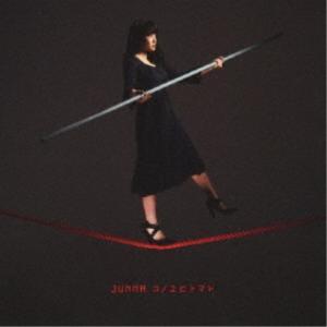 JUNNA/コノユビトマレ 【CD】