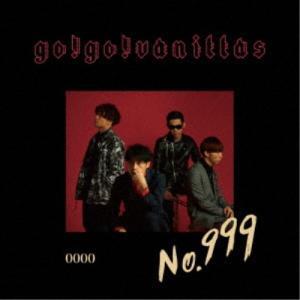go!go!vanillas/No.999《数量限定盤》 (初回限定) 【CD+DVD】