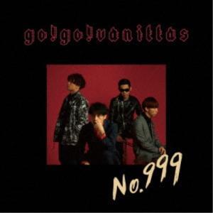 go!go!vanillas/No.999《通常盤》 【CD】