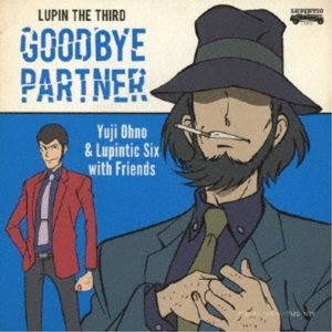 Yuji Ohno & Lupintic Six with Friends/LUPIN THE TH...