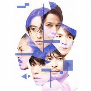 V6/Super Powers/Right Now《初回盤B》 (初回限定) 【CD+DVD】|esdigital