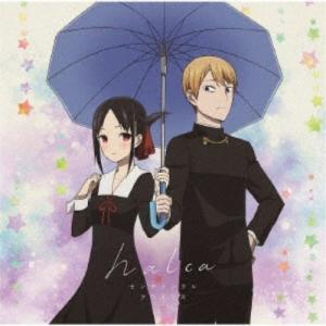 halca/センチメンタルクライシス (期間限定) 【CD+DVD】