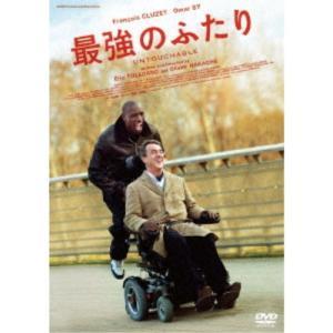 最強のふたり 【DVD】