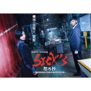 種別:DVD 発売日:2019/03/06 説明:シリーズ解説 破滅(ほろび)の遺伝子、覚醒。SPE...
