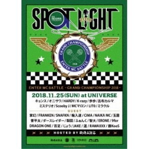 (V.A.)/SPOTLIGHT 2018 【DVD】|esdigital