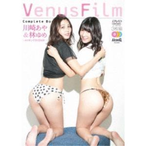 川崎あや&林ゆめ/VenusFilm Complete Box 川崎あや&林ゆめ 【DVD】
