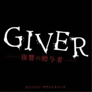 種別:CD 発売日:2018/12/19 説明:テレビ東京ドラマ24『GIVER 復讐の贈与者』がサ...