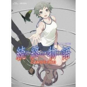 種別:Blu-ray 発売日:2019/03/27 収録:Disc.1/01.カリスマ (「続・終物...