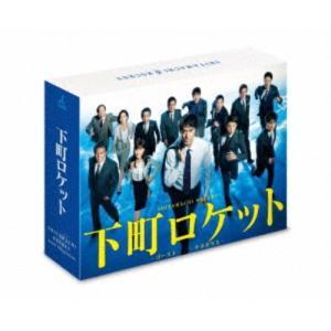 下町ロケット -ゴースト-/-ヤタガラス- Blu-ray BOX 【Blu-ray】