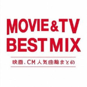 種別:CD 発売日:2019/03/06 説明:エンタメに特化したエンタメMIX!映画・ドラマの主題...