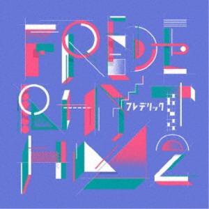 フレデリック/フレデリズム2 (初回限定) 【CD+DVD】|esdigital
