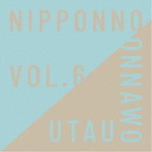 種別:CD 発売日:2019/02/20 収録:Disc.1/01.バカか私は(4:25)/02.雨...