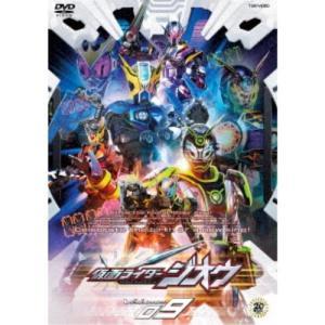 仮面ライダージオウ Volume 09 【DVD】