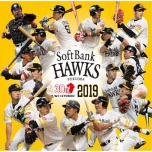 種別:CD 発売日:2019/03/27 収録:Disc.1/01.いざゆけ若鷹軍団(4:13)/0...