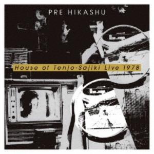 PRE HIKASHU/天井棧敷館ライブ1978 - House of Tenjo-Sajiki Live 1978 【CD】|esdigital