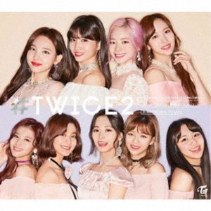 TWICE/#TWICE2《限定盤B》 (初回限定) 【CD+DVD】|esdigital