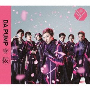 DA PUMP/桜《通常盤》 【CD+DVD】|esdigital