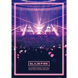 BLACKPINK/BLACKPINK ARENA TOUR 2018 SPECIAL FINAL IN KYOCERA DOME OSAKA《通常版》 【DVD】|esdigital