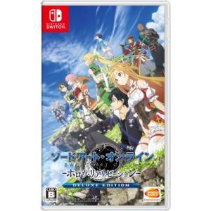 Nintendo Switch ソードアート オンライン ホロウ リアリゼーション  DELUXE EDITION