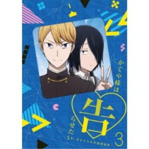種別:Blu-ray 発売日:2019/05/29 収録:Disc.1/01.DJCD「平成最後の告...