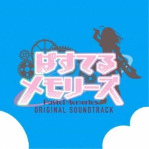種別:CD 発売日:2019/03/13 収録:Disc.1/01.メモリーズ〜はじまりはここから〜...