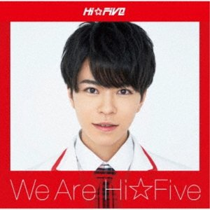 Hi☆Five/We are Hi☆Five《林拓磨盤》 【CD】