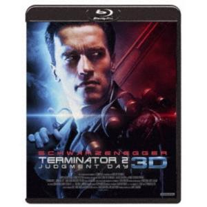 ターミネーター2 3D 【Blu-ray】