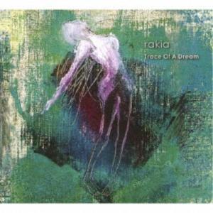 種別:CD 発売日:2019/03/13 収録:Disc.1/01.Trace Of A Dream...