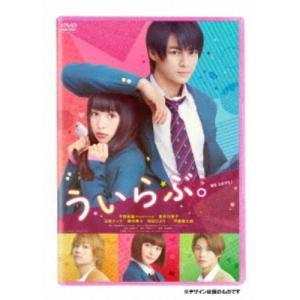種別:DVD 発売日:2019/05/09 締切日:2019/04/08 説明:通常版/本編100分...