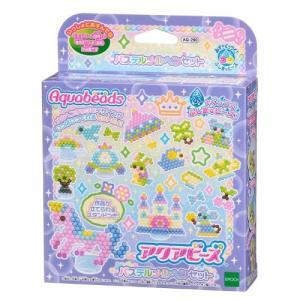 ◆26日以降お届け予定◆アクアビーズ AQ-290 パステルメルヘンセット おもちゃ こども 子供 女の子 ままごと ごっこ 作る 6歳