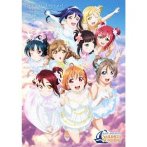 Aqours/ラブライブ!サンシャイン!! Aqours 4th LoveLive! 〜Sailing to the Sunshine〜 Day2 【DVD】 esdigital