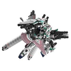 RG 1/144 フルアーマー・ユニコーンガンダム おもちゃ ガンプラ プラモデル 機動戦士ガンダム...
