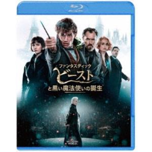種別:Blu-ray 発売日:2019/04/24 説明:『ファンタスティック・ビーストと黒い魔法使...