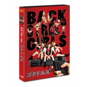 種別:DVD 発売日:2019/05/22 説明:シリーズ解説 極道女体化アイドルコメディ不完全実写...