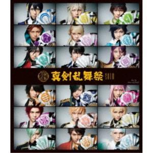 ミュージカル『刀剣乱舞』 〜真剣乱舞祭2018〜 【Blu-ray】|esdigital