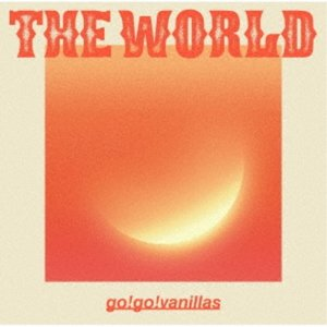 go!go!vanillas/THE WORLD《通常盤》 【CD】