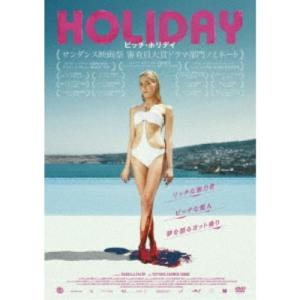 ビッチ・ホリデイ 【DVD】