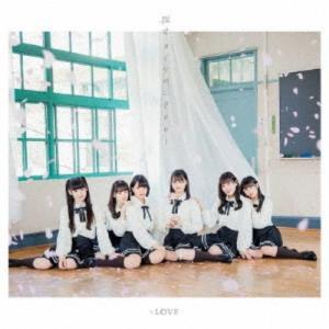 =LOVE/探せ ダイヤモンドリリー《Type-A》 【CD+DVD】