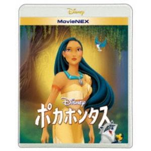 ポカホンタス MovieNEX 【Blu-ray】