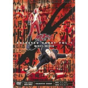 快傑ズバット VOL.1 【DVD】