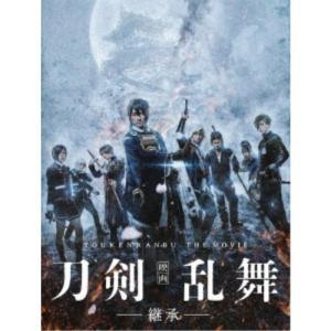 映画刀剣乱舞-継承- 豪華版 【DVD】