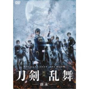 映画刀剣乱舞-継承-《通常版》 【DVD】
