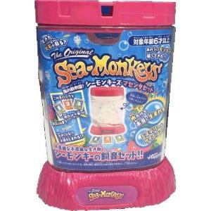 海の動物園!シーモンキーズ マゼンタセット おもちゃ 雑貨 バラエティ