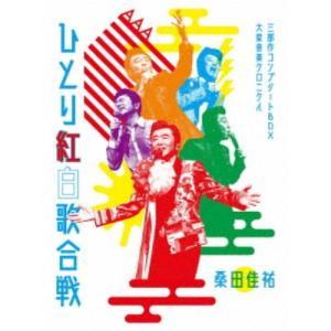 種別:Blu-ray 発売日:2019/06/05 収録:Disc.1/01.憧れのハワイ航路(1:...