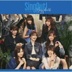 乃木坂46/Sing Out!《TYPE-D》 【CD+Blu-ray】 esdigital