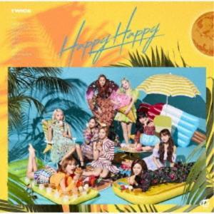 TWICE/HAPPY HAPPY《通常盤》 【CD】 esdigital