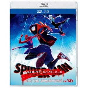 スパイダーマン:スパイダーバース IN 3D (初回限定) 【Blu-ray】