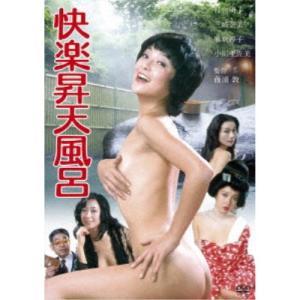 快楽昇天風呂 【DVD】|esdigital