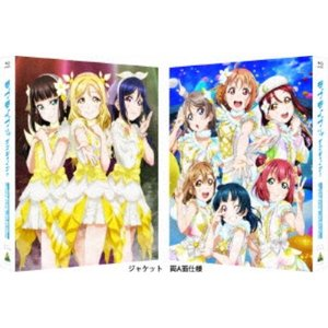 ≪初回仕様!≫ ラブライブ!サンシャイン!! The School Idol Movie Over the Rainbow《特装限定版》 (初回限定) 【Blu-ray】