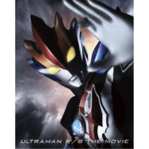 劇場版ウルトラマンR/B セレクト!絆のクリスタル《特装限定版》 (初回限定) 【Blu-ray】